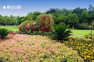 燕山公园1.jpg