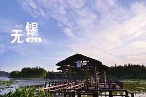 无锡渤公岛1.jpg