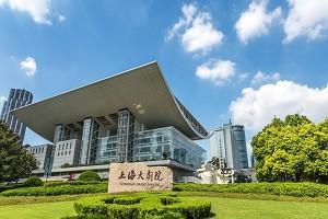 上海大剧院1.jpg