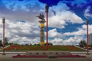 成吉思汗广场1.jpg