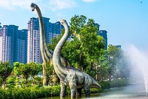 中华恐龙园1.jpg