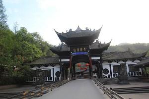 青城山1.jpg