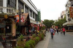 正阳步行街1.jpg