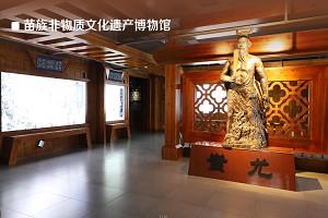 苗族非物质文化遗产博物馆1.jpg