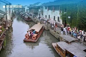 环城河游船1.jpg