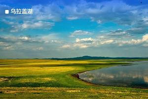 乌拉盖湖1.jpg
