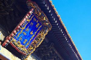 雍和宫2.jpg