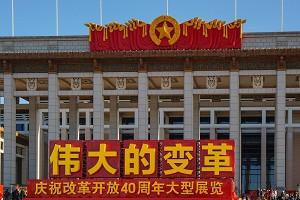 中国历史博物馆1.jpg