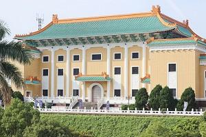 台北故宫博物院1.jpg