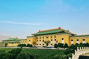 台北故宫博物院2.jpg