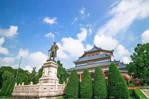 孙中山纪念馆1.jpg