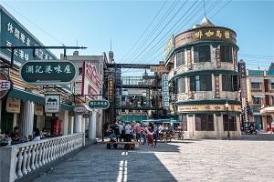 广州街香港街影视1.jpg