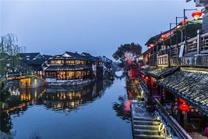 西塘水乡风情旅游区2.jpg