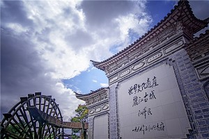 gd_丽江古城1.jpg