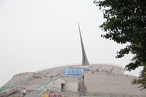 中华世纪坛1.jpg