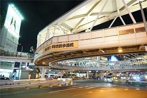 日本街景2.jpg